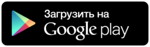 Скачать Алису Яндекс для Android