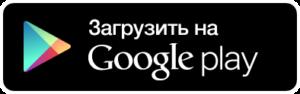 Скачать Алису Яндекс на Android