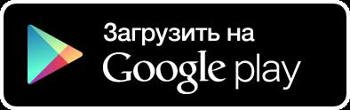 Скачать Алису Яндекс Android