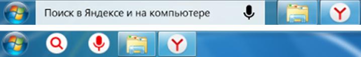 Голосовые помощники на ПК - Алиса Яндекс