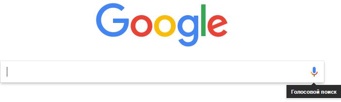 Голосовые помощники для ПК - ОК Гугл