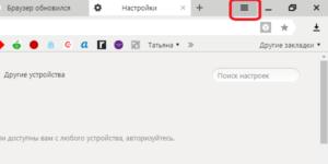 Алиса не ищет в Яндексе, Гугле