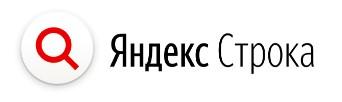 Яндекс Строка скачать