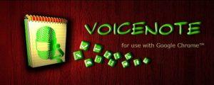 Голосовой набор текста
