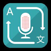Голосовые переводчики для Андроид