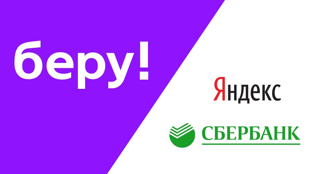 Реклама Яндекс Станции