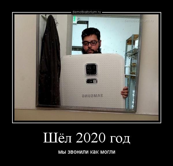 Когда выйдет Bixby в России на русском языке?
