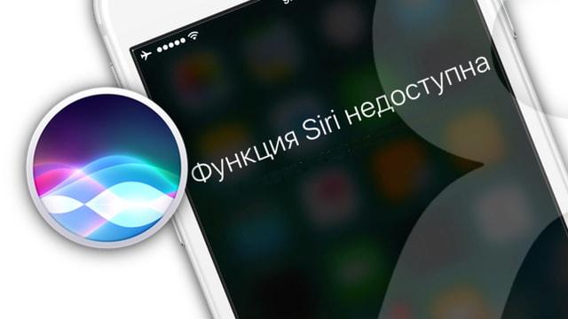 Взаимодействие с Siri через Airpods на iPhone