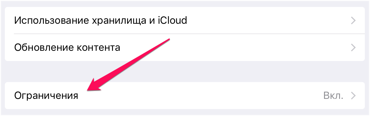 Siri включается сама по себе