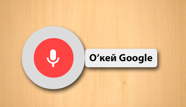 Android Auto и Яндекс Навигатор