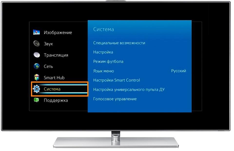 Как выключить голосовое управление на телевизоре Samsung?
