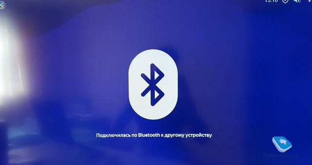 Как настроить Яндекс Станцию при первом запуске?