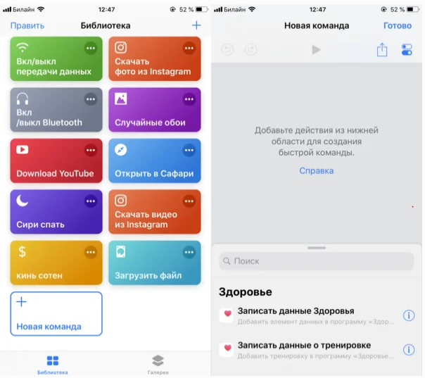 Siri зайди в Яндекс