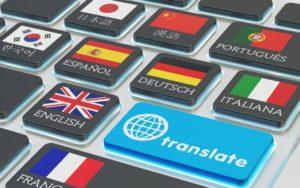 Siri переводчик: перевод на разные языки.
