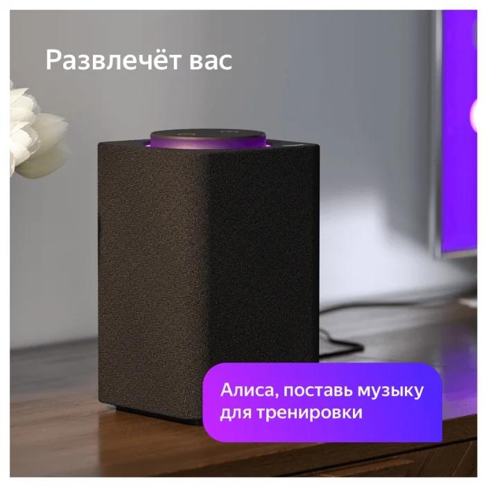Что лучше Irbis A или Яндекс Станция? Сравнение.