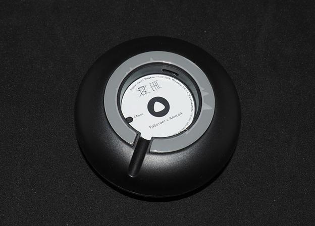 Купить умный пульт от Яндекса: сколько стоит, где заказать, цены и фото.