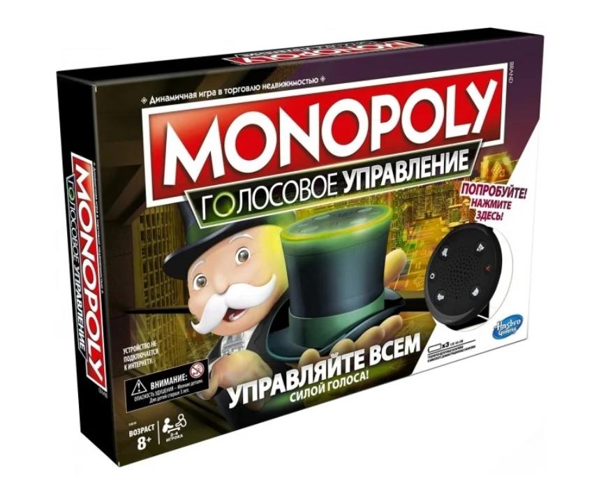 Монополия с голосовым банкингом