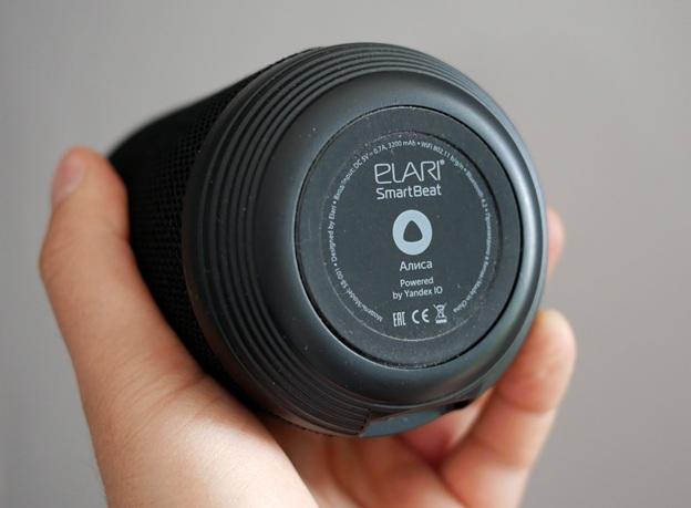 Купить Elari Smart Beat