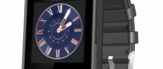 Смарт часы dz09