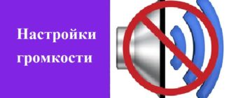 Настройки громкости Алисы Яндекс