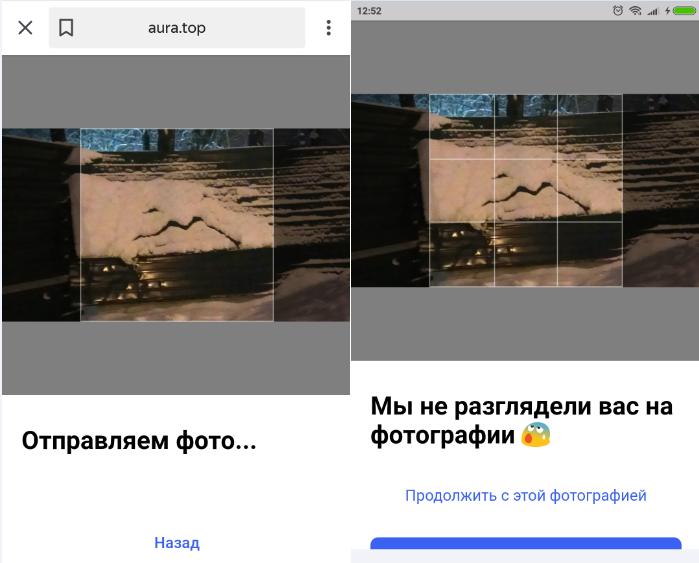 Как добавить фото профиля в Ауре Яндекс